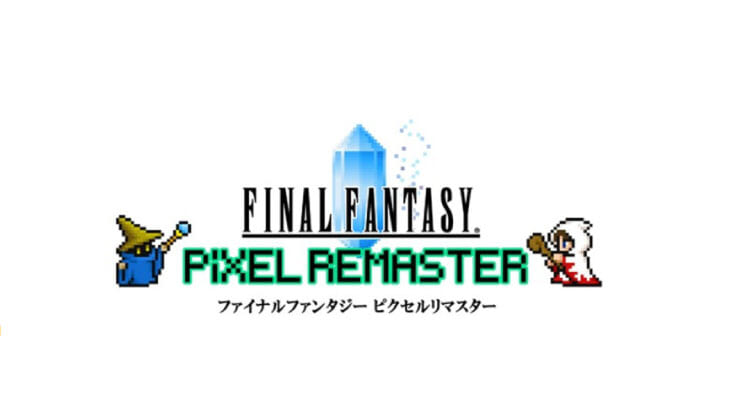 2Dドットリマスター版『FF』『FF2』『FF3』発売