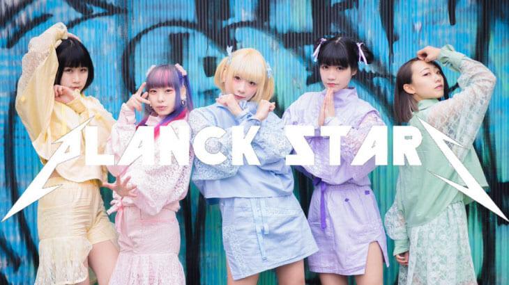 「ヲタクは気持ち悪い!」発言の地下アイドル グループ脱退を発表