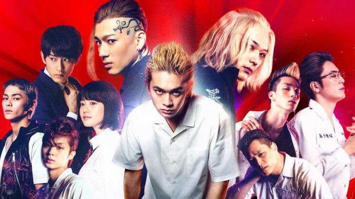 『東京リベンジャーズ』 映画版ビジュアルを原作者・和久井健が書き下ろし