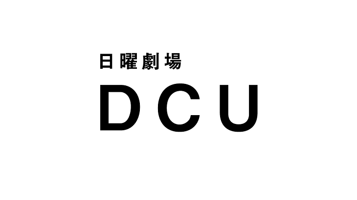 阿部寛『ドラゴン桜』に続き日曜劇場で5度目の主演!今度はスキューバダイバー捜査官