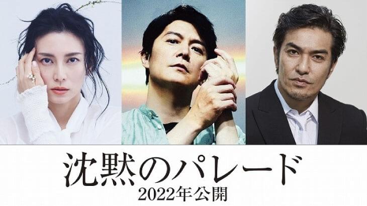 『ガリレオ』9年ぶりに新作映画公開