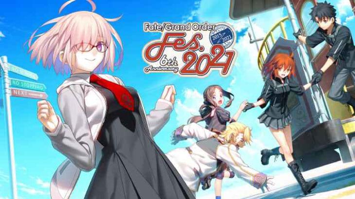 Fate/Grand Orderが6周年!★5キャラを自由に選べる特別召喚や恒例の福袋、ついにコヤンスカヤの実装も!