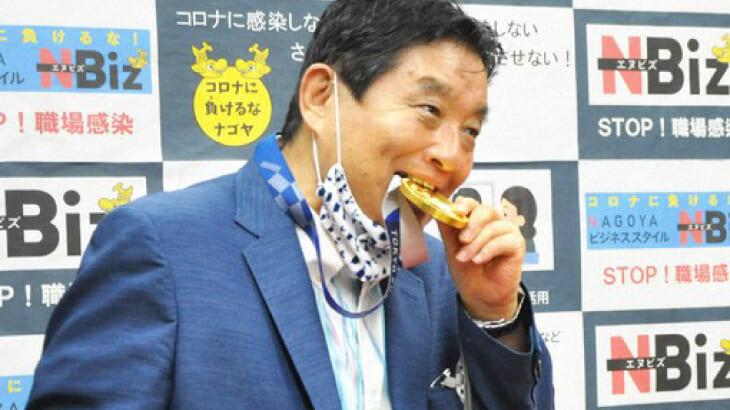 金メダルかじり問題市長、給料3か月ゼロ円を発表 「大いに自戒したい」
