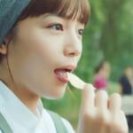 『aiko』が15年ぶりにCM出演 新曲「食べた愛」がポテトチップスのCMに起用