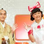 稲垣吾郎、香取慎吾、草彅剛が出演の新番組『ワルイコあつまれ』が事前予告なしのオンエア!