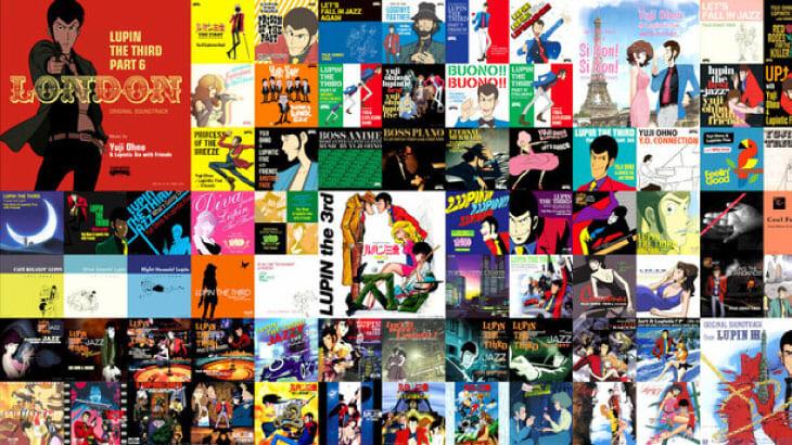 『ルパン三世』大野雄二が手掛けた音源1200曲のストリーミング配信開始