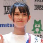 ミス・ティーン・ジャパン!今年のグランプリは長いまつ毛と白い肌が自慢の14歳少女!受賞に「なまら嬉しい!」