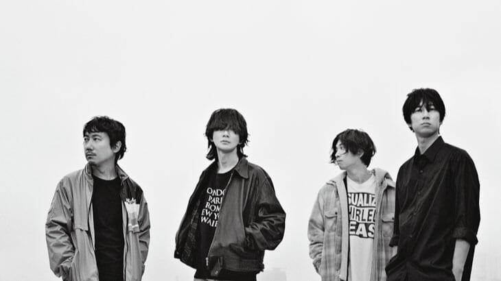 BUMP OF CHICKENの新曲が11月公開予定の映画「すみっコぐらし」の主題歌に決定!