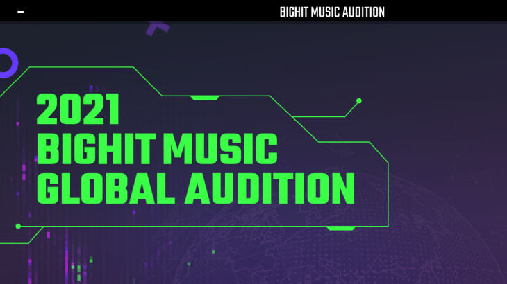 【韓流】BTSに続くスター発掘へ!所属事務所がオーディションを開催